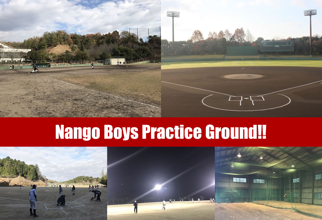 Nango Boys Practice Ground‼